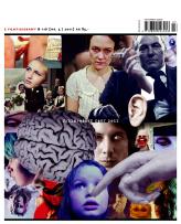 Z nr. 3 2011: Norsk kort