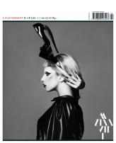 Z nr 1 2012: Musikkvideo