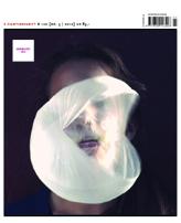 Z nr 3 2012: Norsk kort