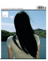 Z nr. 3 2010: Norsk kort 10