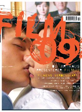 Z nr. 2 2009: Z og Arthaus presenterer Film 09